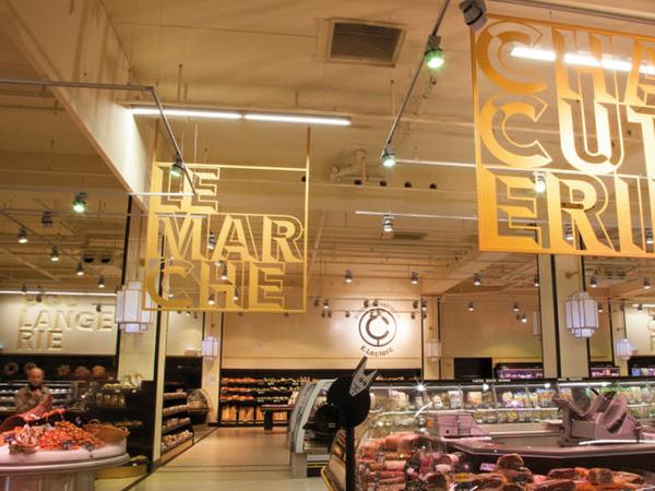 Supermarket Shop with lighting and speaker system av installation