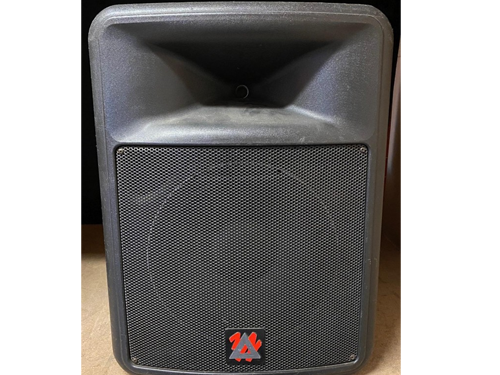 Used Peavey Impulse 200 Two Way Weather Resistant 300W RMS Passive PA Speaker
